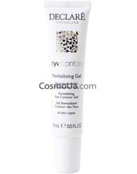 Восстанавливающий гель-контур для кожи вокруг глаз, 15мл.