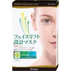 Маска-лифтинг для лица Hadabisei Premium Line  кофеин и экстракт чая, 3шт (63015)