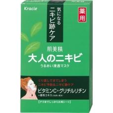 Маска для проблемной зрелой кожи Hadabisei - экстракт зеленого чая 5 шт (62986)