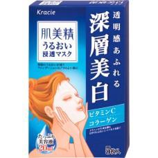 Увлажняющая и отбеливающая маска для лица с витамином С и коллагеном  ( 5 шт.) (62893)